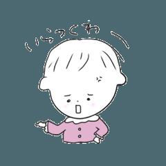 毒舌 赤ちゃん