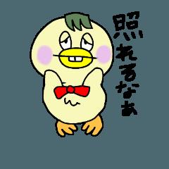 [LINEスタンプ] かつらヒヨコ2話