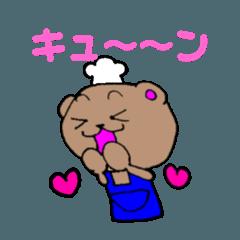 [LINEスタンプ] くまさんの日常12
