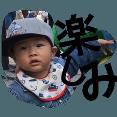 [LINEスタンプ] 2歳の男の子スタンプ