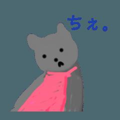 [LINEスタンプ] ミャンミャン