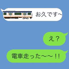 [LINEスタンプ] 鉄ヲタに嬉しいヘビロテスタンプ Part1