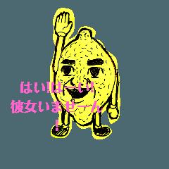 [LINEスタンプ] 男前レモン
