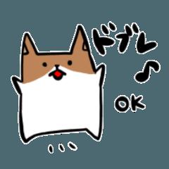 [LINEスタンプ] 日本人のためのスロバキア語@アニマルず