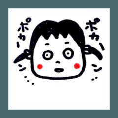 [LINEスタンプ] プリティガールガール