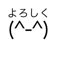 [LINEスタンプ] 絵文字スタです