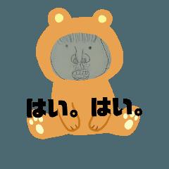 [LINEスタンプ] ゆめぎょスタンプ