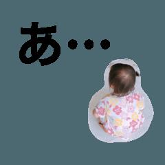 [LINEスタンプ] ちびたぁん3