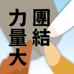 [LINEスタンプ] 友達4人の和気のレジェンド2