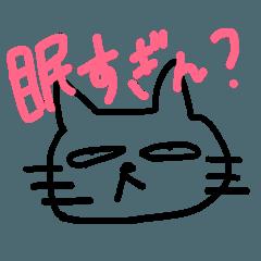 [LINEスタンプ] ムカつくかおのかわいいネコちゃん