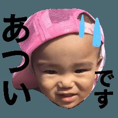 [LINEスタンプ] 西村ファミリー0803