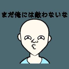 [LINEスタンプ] ウザ過ぎる顔