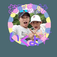 [LINEスタンプ] ゆげるすたんぷ3