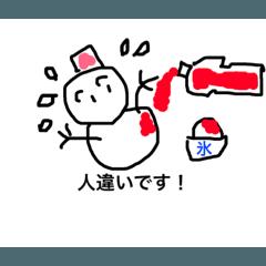 [LINEスタンプ] 雪だるまの気持ち2