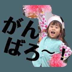 [LINEスタンプ] 桜空と颯斗の日常