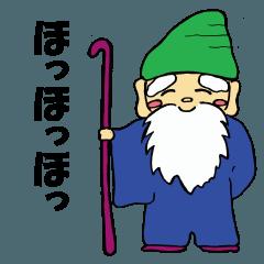 [LINEスタンプ] 茶園森福~ゆるゆる七福神