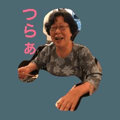 [LINEスタンプ] 愛しのひろこおばちゃん