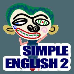 [LINEスタンプ] Gonzouによるシンプルな英語2