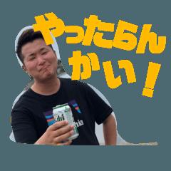 [LINEスタンプ] やまちゃんスタンプ2
