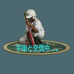 [LINEスタンプ] 甚平さん