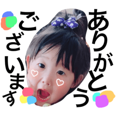 [LINEスタンプ] 松本jr