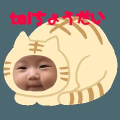 [LINEスタンプ] りこ002