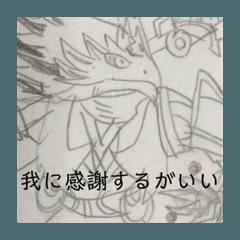 [LINEスタンプ] readmaster オリキャラ