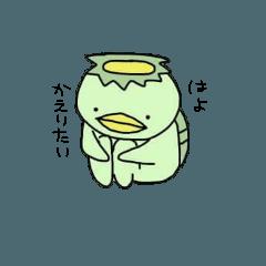 かっぱのぴーちゃんの生活2